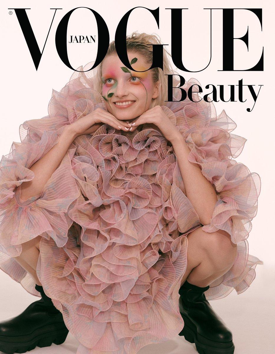 Vogue Japan Beauty