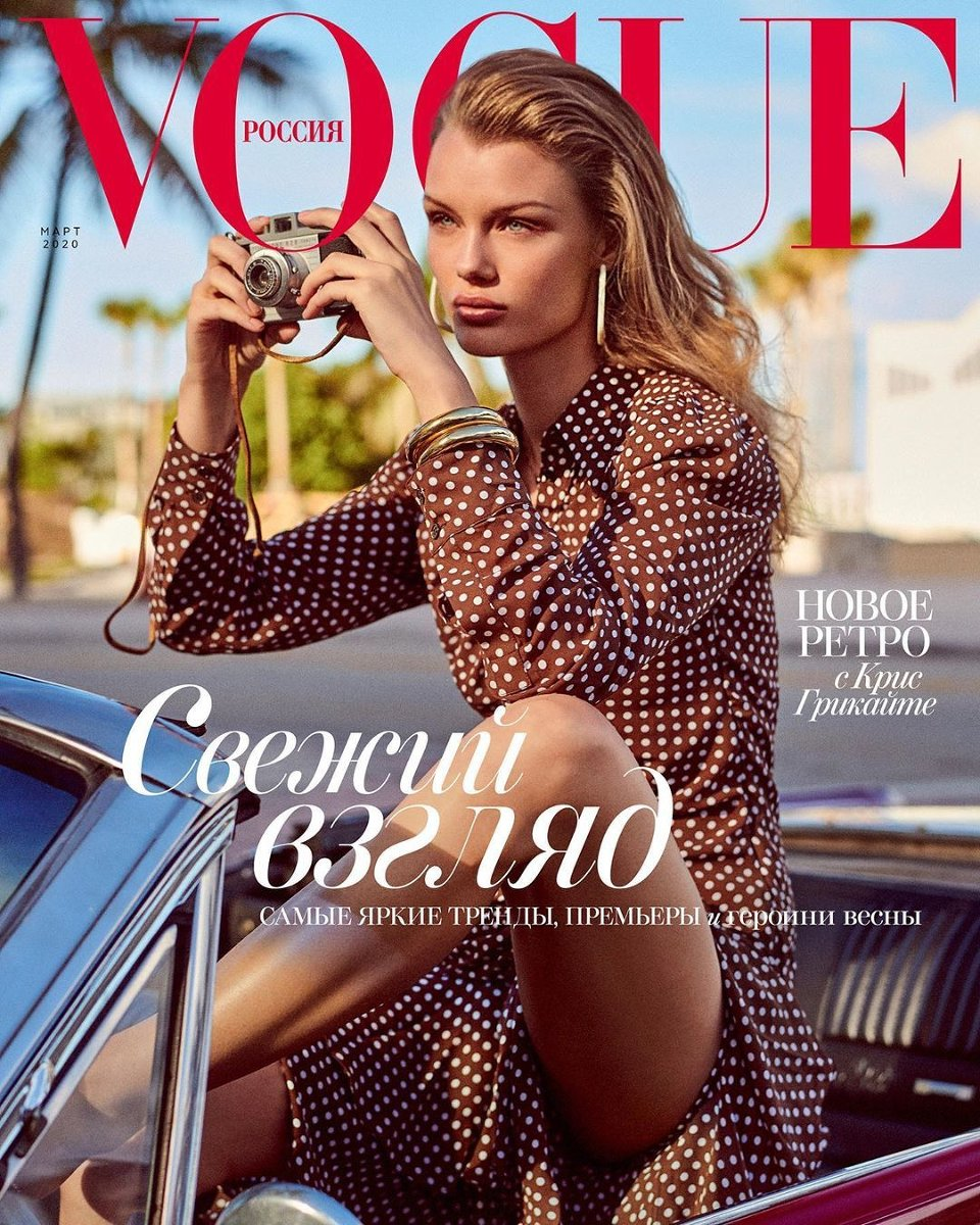 Vogue Russia March