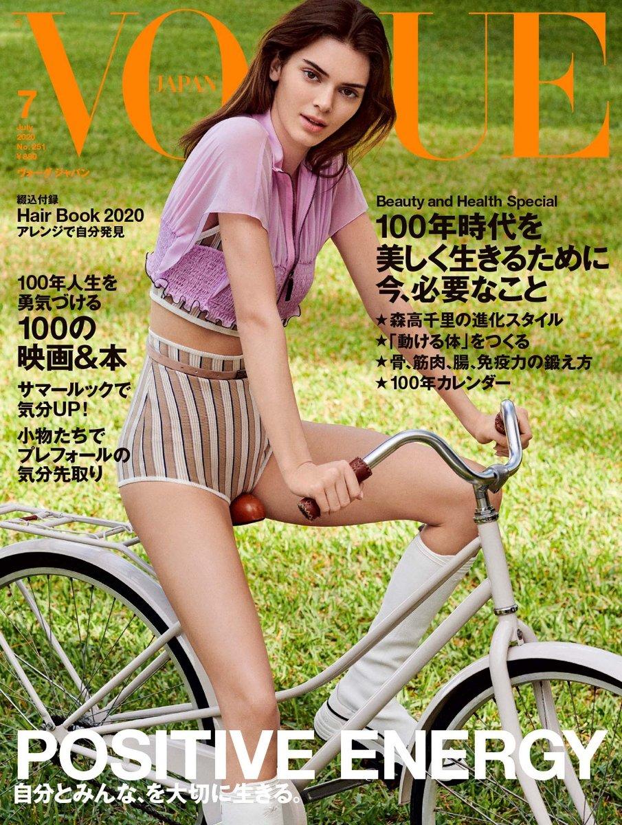 Vogue Japan July