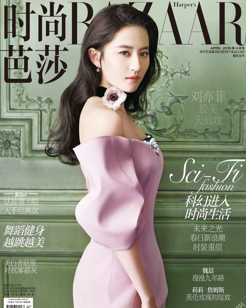 Harper's Bazaar China Apr 16 featuring Liu Yifei