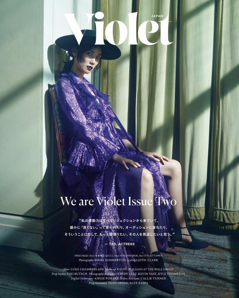 Violet Book Japan Issue 2