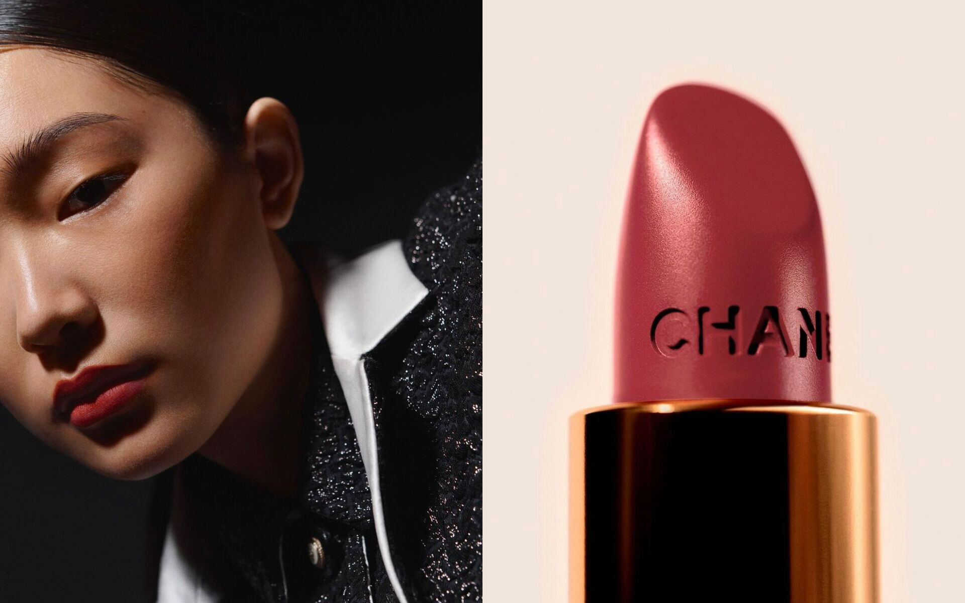 Chanel Five Rules Rouge Allure